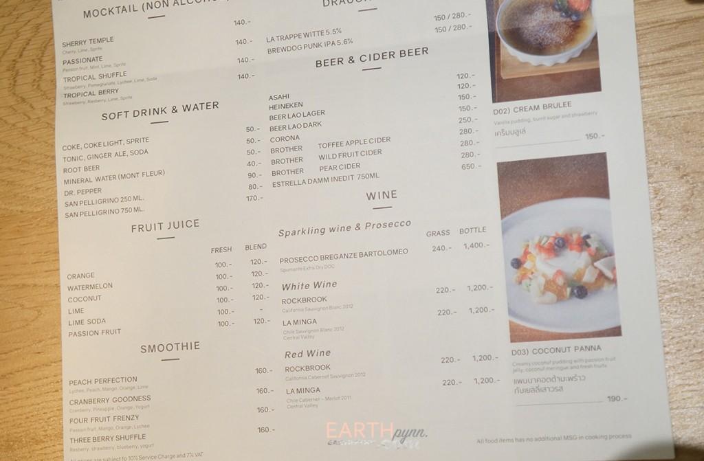 white-shuffle-menu2