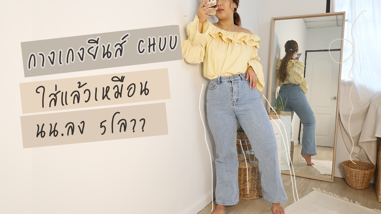 chuu youtube cover